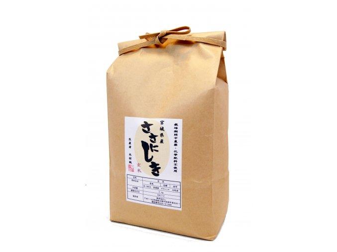 Dendenmushi Sasanishiki Gemnai 2kg