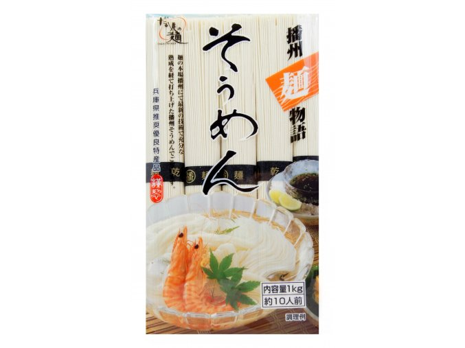 Banshu Men Monogatari Somen 1kg