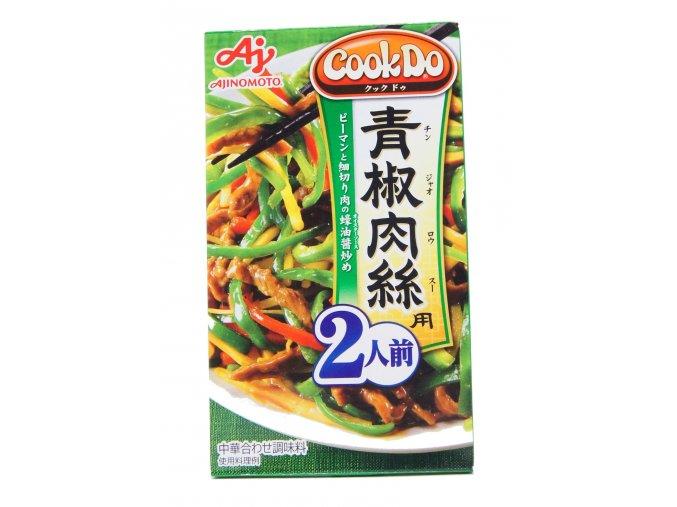Ajinomoto Cook Do Chinjao Rosu Yo 58g