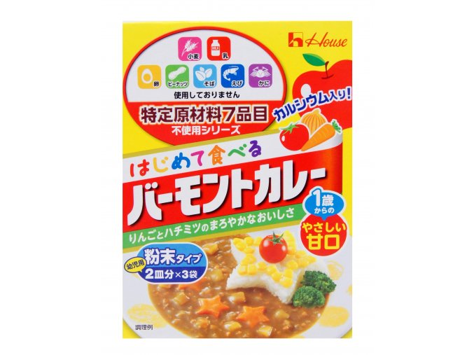House Hajimete Taberu Vermont Curry 60g