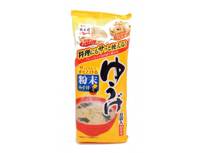 Nagatanien Yuge 6p