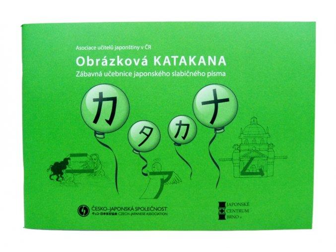 Učebnice Obrázková Katakana