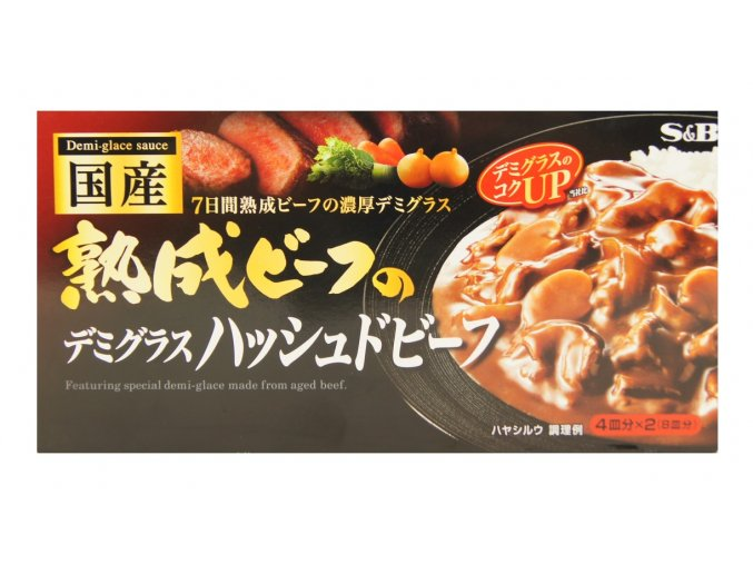 S&B Jukusei Beef no Demiglace Hashed Beef 150g