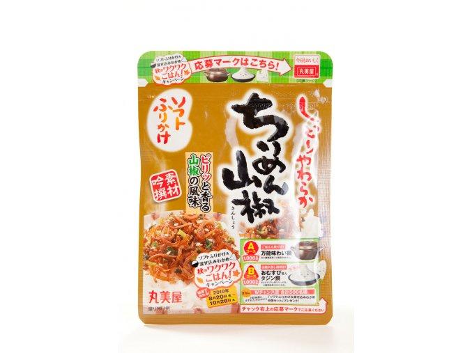 Marumiya Soft Furikake Chirimen Sansho
