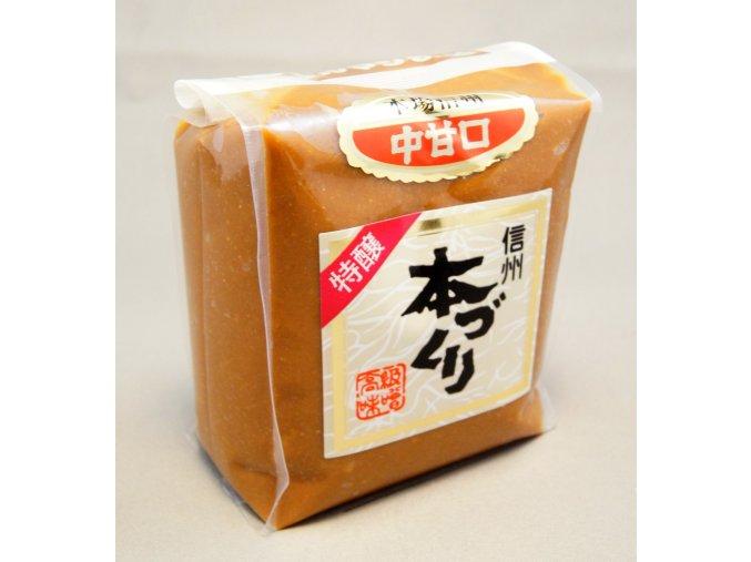 Maruman Shiro Miso 500g