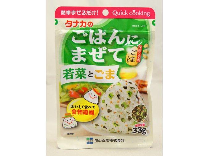 Takana Wakame Sesame ( furikake )