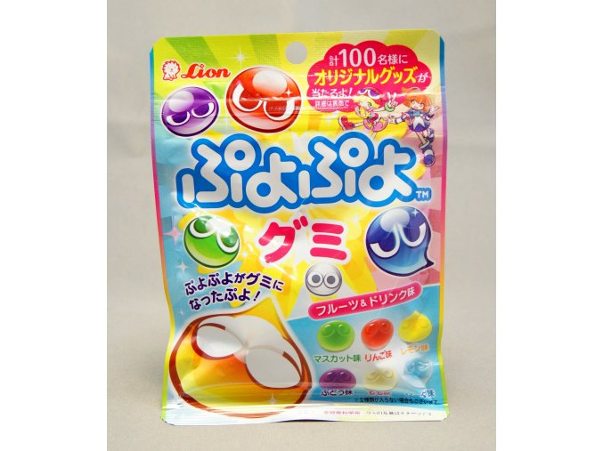 Lion Puyo Puyo Gummy