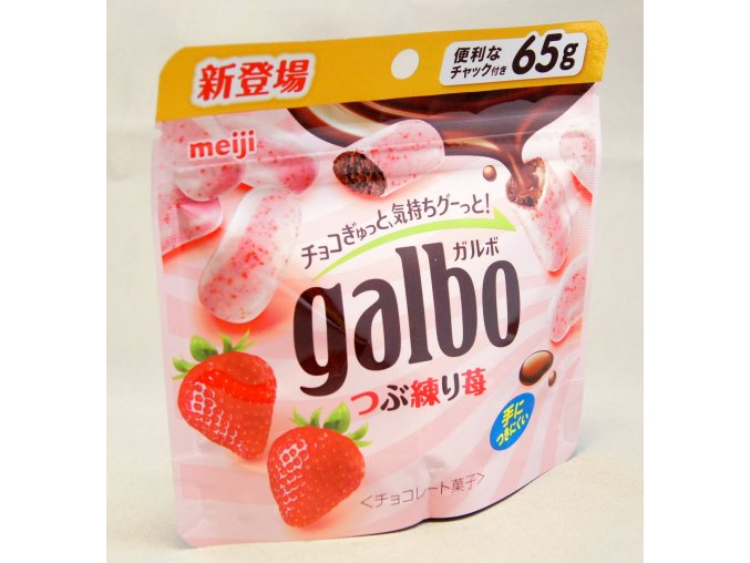 Meiji Galbo Choco Strawberry
