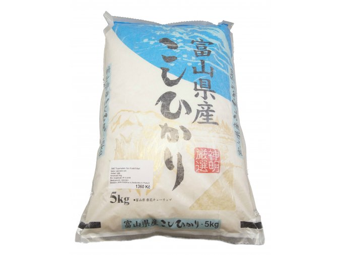 Toyama Koshihikari Rice 5kg