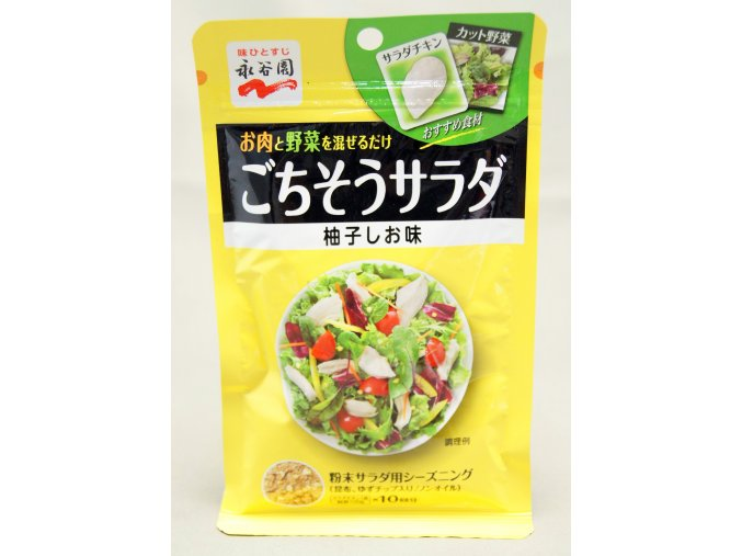 Nagatanien Gochiso Salad 29g