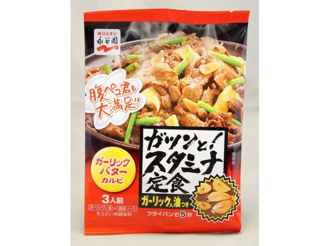 Nagatanien Teishoku Garlic 74 g