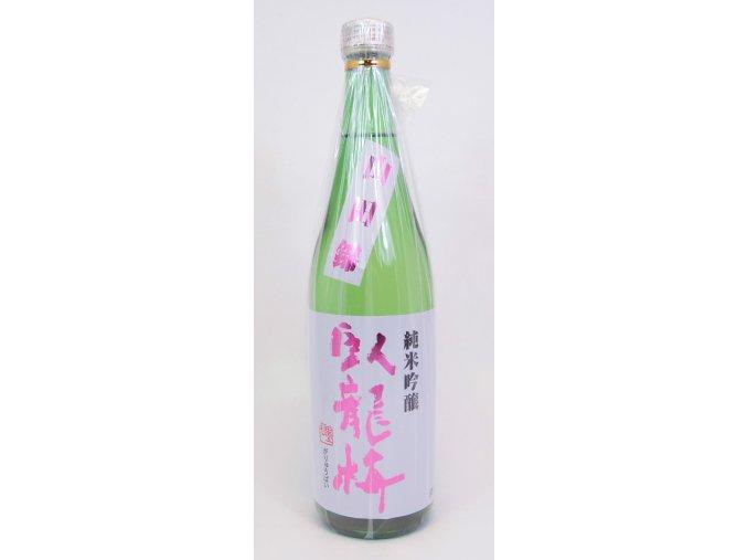 Garyubai Junmai Ginjo Genshu 720ml