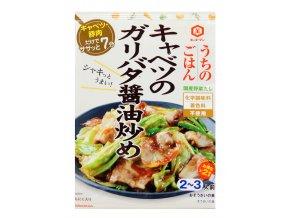 Kikkoman Uchi no Gohan Cabbage no Garibata shoyu Itame 74g