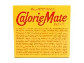 Otsuka Calorie Mate Block 80g