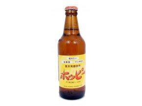 Happy One Way Bottle 330ml