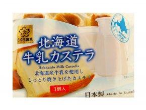 Sakura Seika Hokkaido Milk Castella 3p