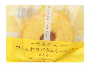 Taiyo Food Milk & Honey Cake 75g