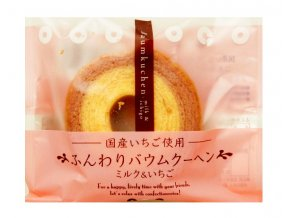 Taiyo Food Milk & Strawberry Cake 75g