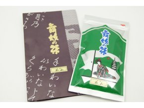Maiko no Cha Gyokuro Higashiyama 50 g - prošlé datum minimální trvanlivosti