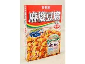 House Chinese Mabo Tofu Sauce - Medium Hot 150g