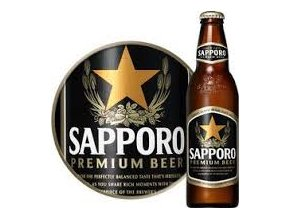 Sapporo Premium Beer Bottle 330ml