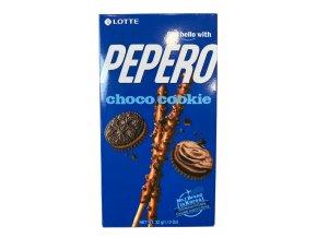 lotte pepero 2