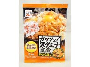 Nagatanien Gatsun Shoga Yaki 74 g