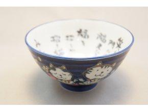 Fuji Blue Cat Bowl