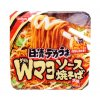 Nissin Dekauma Double Mayo Sauce Yakisoba 153g