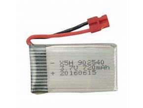 Náhradý silnejší akumulátor 3.7v 720mAh (Syma X5HW, X54HW)