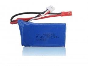 Náhradný akumulátor 7.4v 850mAh (S3W, V353)