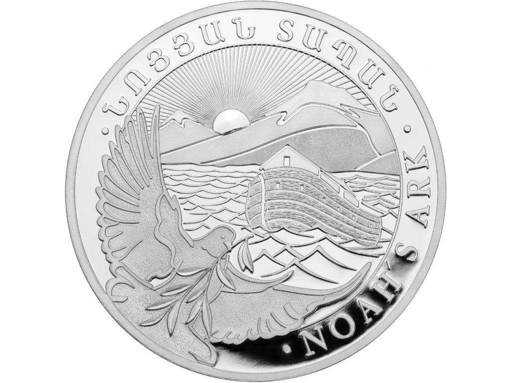 Silbermuenze Arche Noah 2020 vs