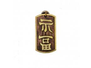 Fu - staročínsky symbol štastia