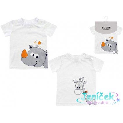 BOLEY dětský set 2 ks triček s krátkým rukávem Safari - bílé