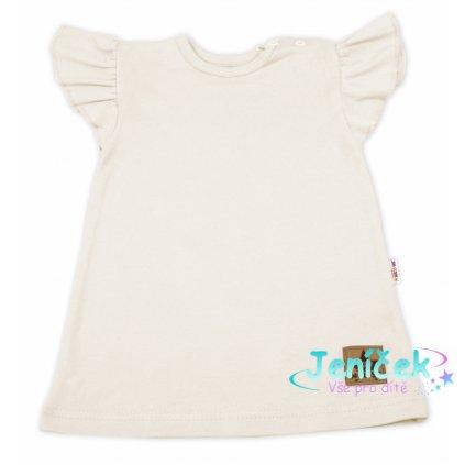 Baby Nellys Bavlněné šaty Nikolka s volánkem, krátký rukáv - smetanové, 68 VYP