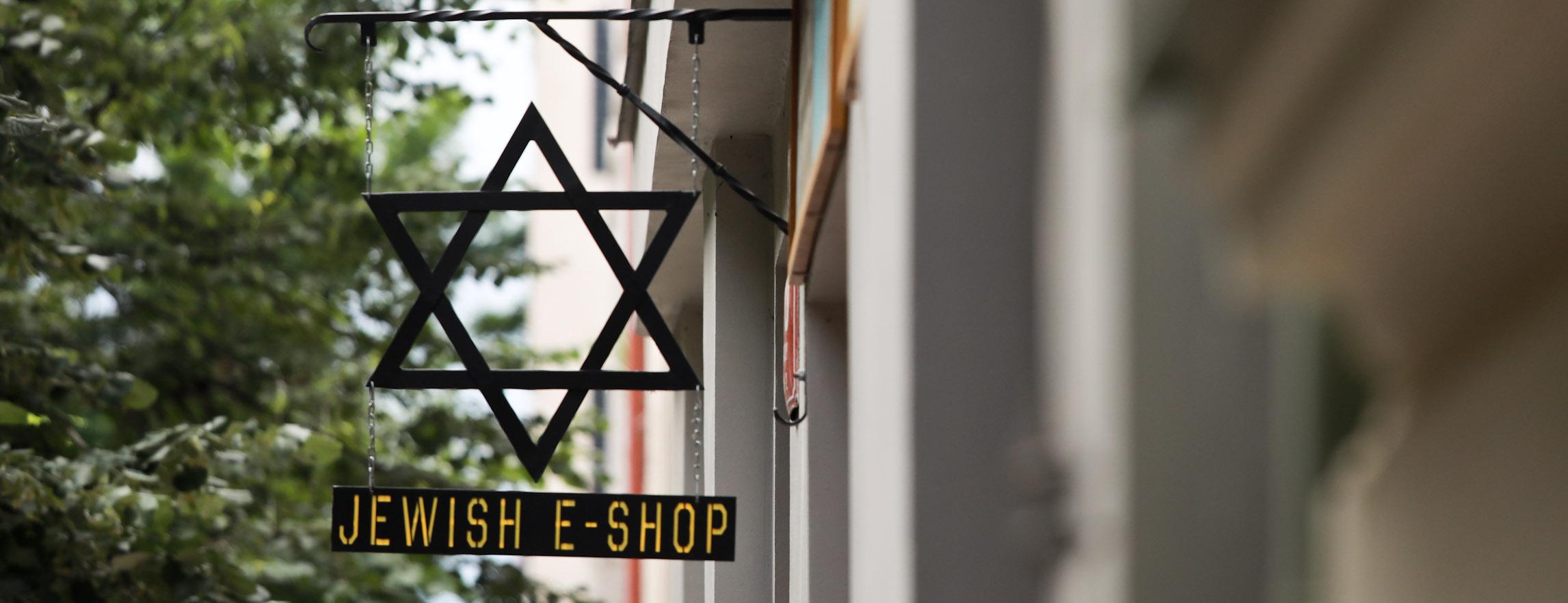 Davidova hvězda - JEWISH E-SHOP - #JEWISHOP