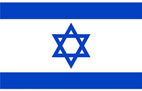 Vlajka - Izrael