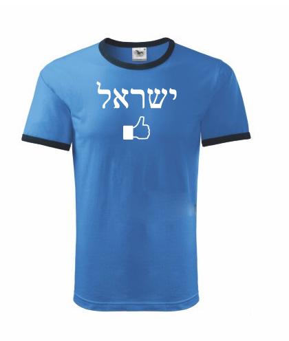 I like Israel
