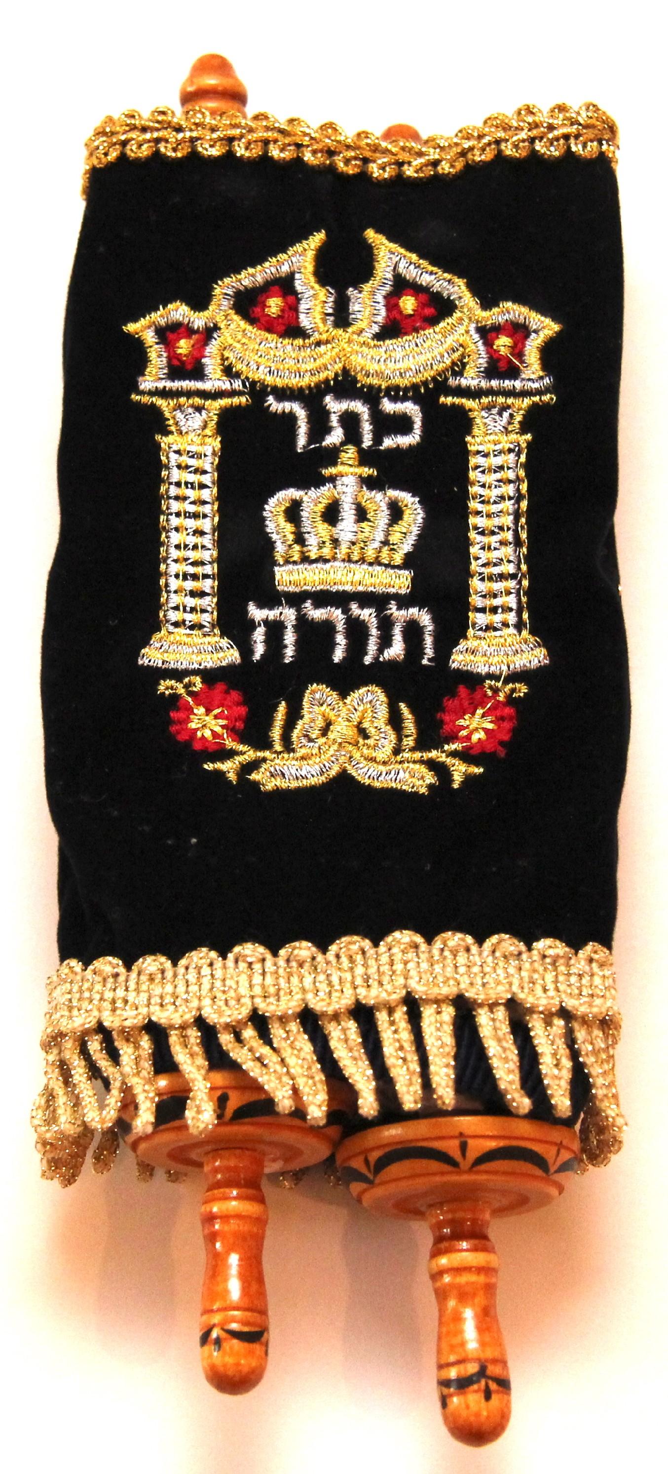 Tóra - Torah