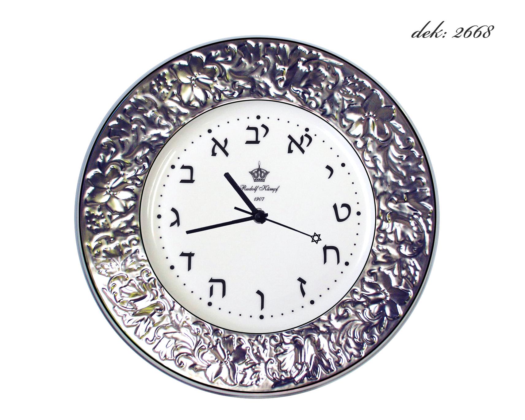 Hebrejské hodiny