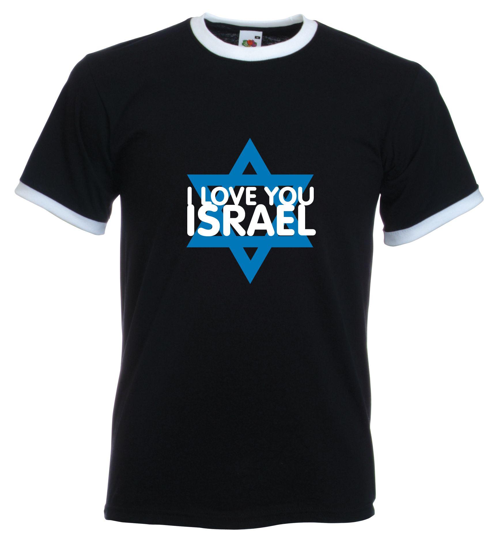 Israel - Czech T-Shirt