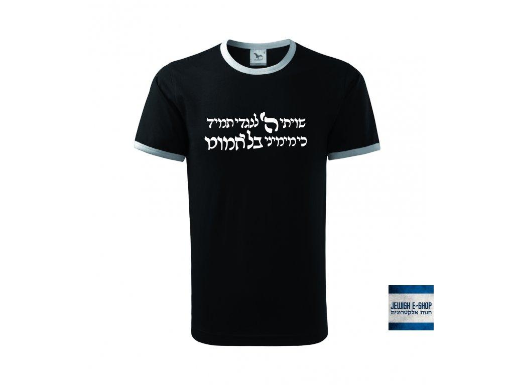 Tričko - Shiviti
