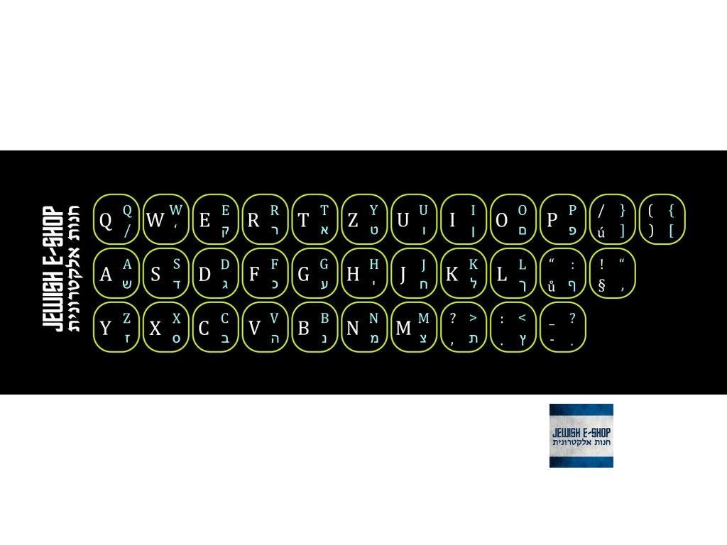 Mikledet: Hebrejská klávesnice