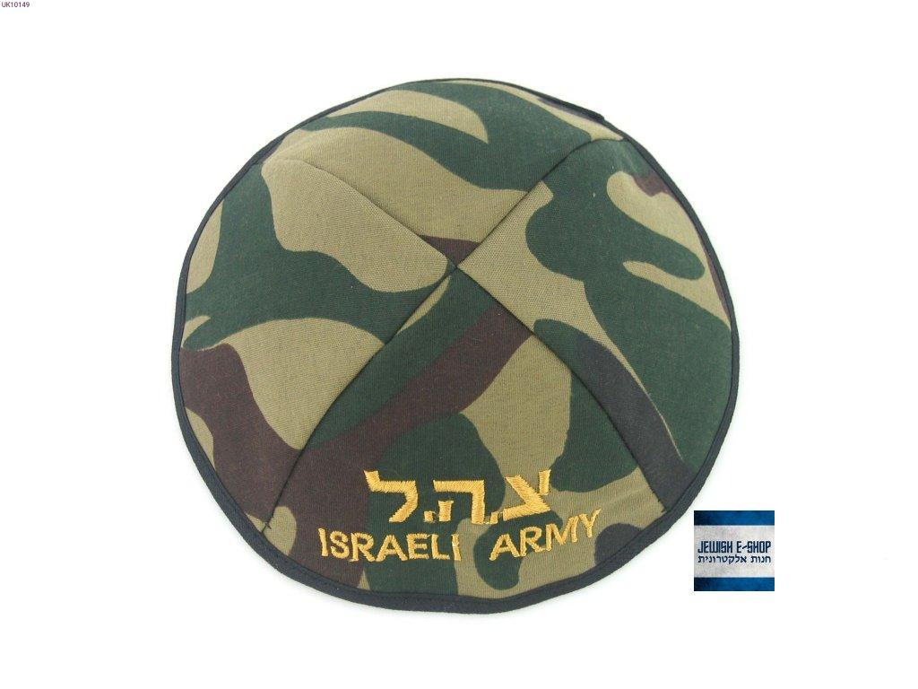 KIPPA - JARMULKA - IDF - JEWISH E-SHOP d7c7f33c65