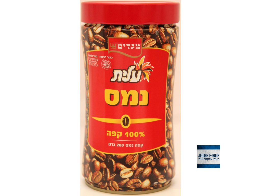 Kosher 100% rozpustná káva Elite - Made in Israel!  Elite Coffee