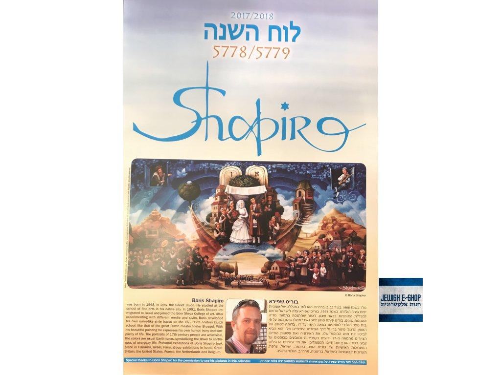 Židovský nástěnný kalendář 5778 / 2018