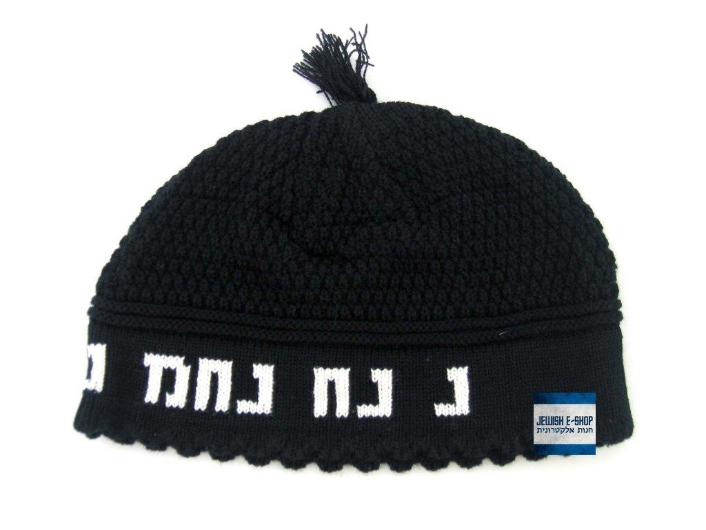 RABI NACHMAN - černá háčkovaná jarmulka - kippa