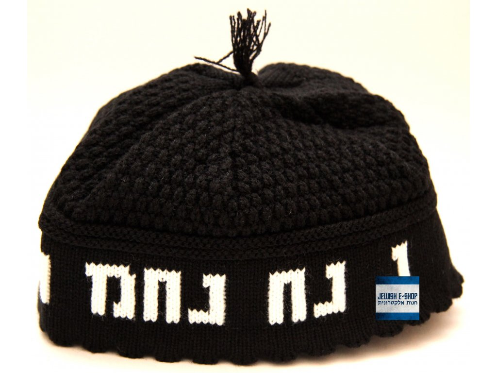 Kšiltovka IDF - (Israel defense forces) - JEWISH E-SHOP 80d93b209a
