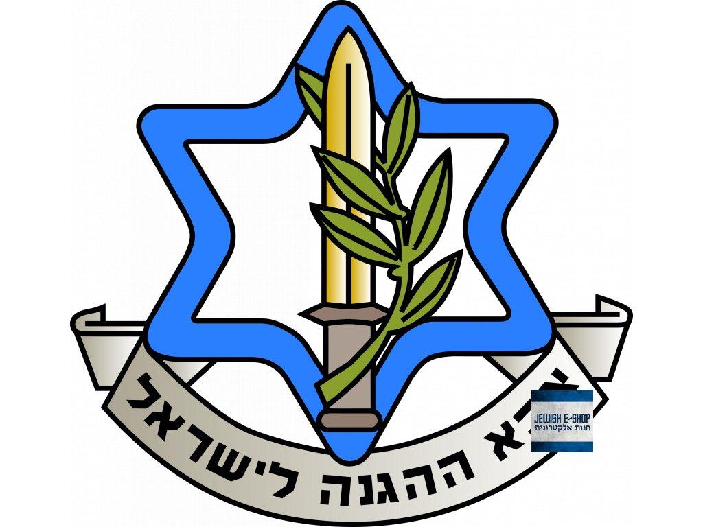 IDF - Israel Defense Forces - (samolepka 10 x 10 cm) - JEWISH E-SHOP 01e1212771