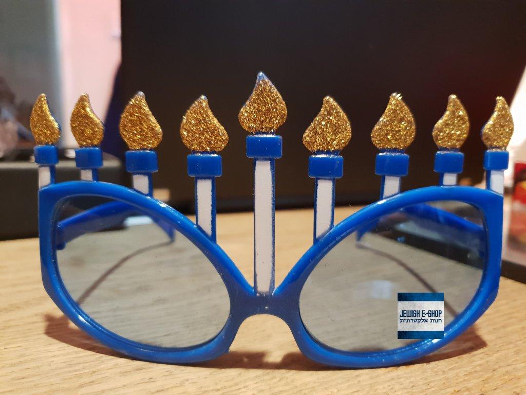 Funny Chanuka modré brýle